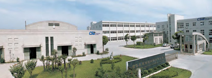 CSB Bearings Chine, bureau et unité de production